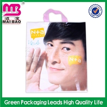 high quality reinforced shopping plastic thick thin bags