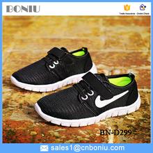 latest style kid running sport shoe, china shoe, Magic Tape brand shoe