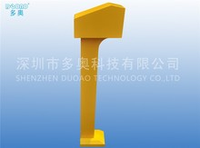 DUOAO Cheap automated car parking system and Smart Car Parking System and rfid car parking system