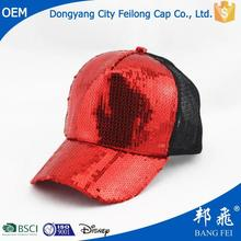 cheap all mesh cap vietnam hat factory sport cap wholesale sports team hats