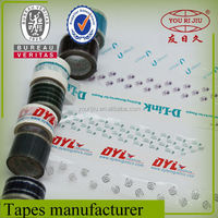 OPP Printed Carton Sealing Tape (BOPP Film and Water-Base Acrylic)