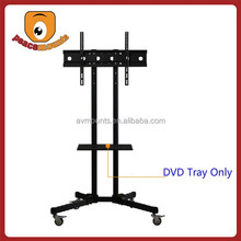 With DVD Tray and tv bracket of black Mobile Adjustable Stand Monitor Holder