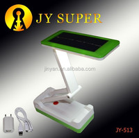 JYSUPER LED bright light torch rechargeable emergency solar desk lamp JY 513