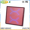 Garden decoration 3w led chip with 196pcs grow led light, cob led grow light