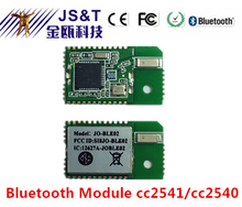 LOW ENERGY BLUETOOTH TRANSMITTER MODULE BLE4.0