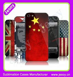 JESOY DIY Phone Cover Case For ip5/5s, 3D Cell Phone Protective Cases