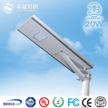waterproof dimmable 12v 20w wind solar led street light all in one