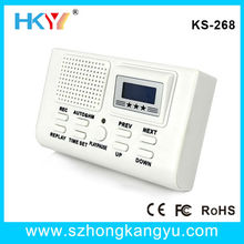 1 lines phone call recorder box, Support 16 GB SD Card, Promotion!