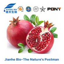 Pomegranate husk extract whitening, dispeling spot, anti-wrinkle and delaying skin aging in cosmetic field