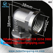 Beaded with BS Threads Fig No.92 ELBOW M&F INQO brand Malleable Iron Pipe Fitting Alibaba Express
