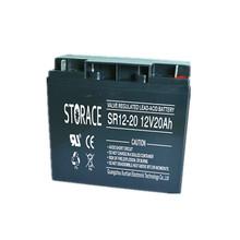 ups battery 12v 20ah