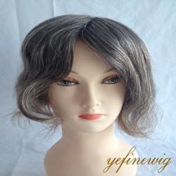 Wholesale Virgin Grey Brazilian Human Hair Jewish Kosher Wigs