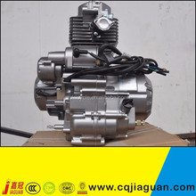 Used Motorcycles 150Cc Engine