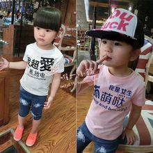 Summer children's clothing children short sleeve T-shirt Super Meng girls T-shirt children T-shirts