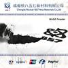China factory make 98.5%min purity Molybdenum Disulfide Powder