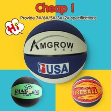 Official size and weight educational rubber basketball,1# rubber basketball ball