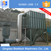 High filter precision casting/foundry workshop dust collector