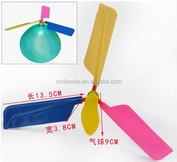 Very Cheap Flying Balloon Helicopter Toys Cheap Flying Top Toy