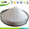 2015 New Pam Chemical Sodium Water Treatment For Wholesale