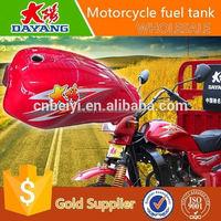 2015 new hot sale high capacity three wheel motorcycles gas tank