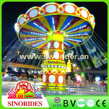 Most popular amusement equipment flying chair ride amusement equipment rides for sale