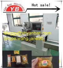 candy/bread/chocolate/cake/soap automatic packing machine