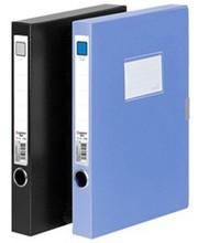 PP Box File A4 35mm