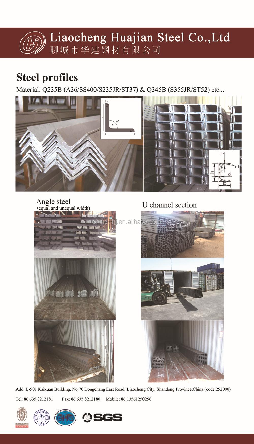 Preço por tonelada de peso do ferro de ângulo de aço laminados a quente igual Q235B SS400 ST37 material