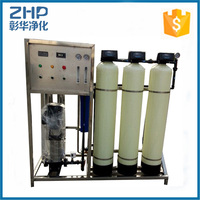 ZHP 500lph Factory price uv equipment drinking water treatment plant