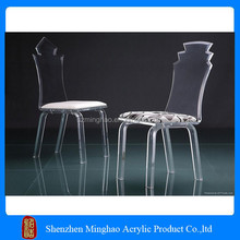 Home living furniture acrylic furniture chair/acrylic chair