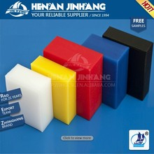 Free sample,Low MOQ,Trade assurance,plastic manufacturer sale kinds of colored UHMWPE/HDPE/Nylon/PTFE plastic sheet/plate/panel