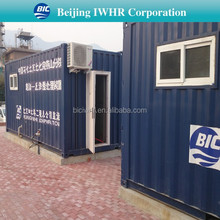 Drinking Water Purification Equipment-Beijing IWHR Corporation