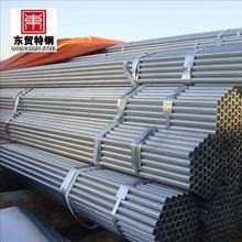 galvanized steel pipe trading company