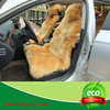 sheep wool car seat cover for sale