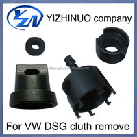YN clutch alignment tool for VW DSG clutch kit removal tool clutch master cylinder