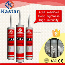 Seal & Joint Engineering products Sealant