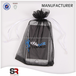 2015 new fashional jewellery plain printed organza gift bag