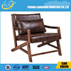 2015 new design Single person sofa chair / solid wood Nordic furniture / leisure coffee shop chair A031