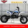 9.0HP! 50cc 2 stroke Kick Start Dirt Bike with KTM engine DB502A