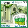 effect decorative cement acrylic resin building polymer water based wall coating