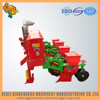 pneumatic groundnut sowing machinery/groundnut sowing machine