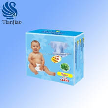 OEM soft care baby diapers in bales,high value added baby diapers in bales