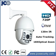 auto surveillance infrared and auto track ptz dome security camera with intelligent alarm
