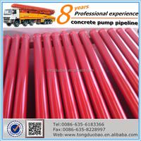 DN125*3m abrasion resistant concrete pump delivery pipe