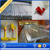 2015 hot sale chicken cage system