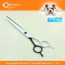 C12-80 Stainless Steel Curved Pet Grooming Scissors.Curved Dog Pet Grooming Scissors