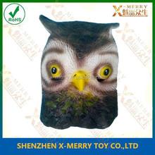 X-MERRY Soft appealing mask owl overhead animal novelty halloween fake fancy decor mask