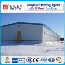 warehouse, prefab warehouse for store material, workshop, big labor canteen