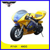 49cc colourful gas pocket bike, mini pocket bike cheap for sale (P7-01)