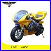 49cc colourful gas pocket bike, mini pocket bike cheap for sale (P7-01)